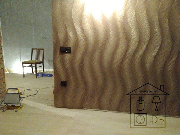 Установка выключателей, розетки, пылесосная розетка