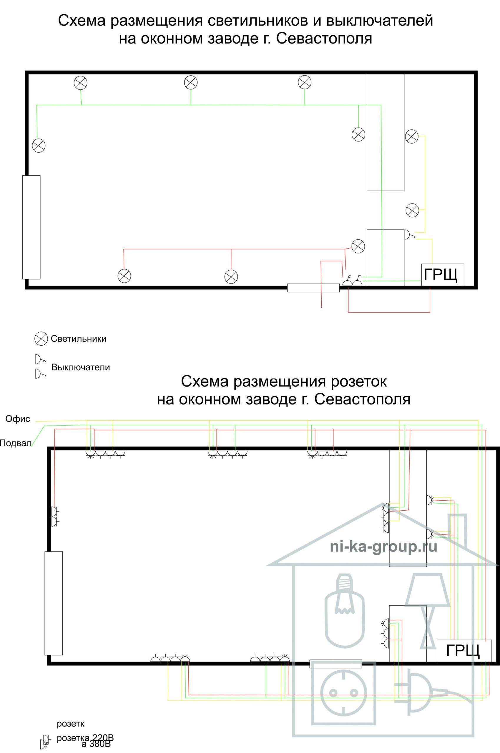 Схема размещения розеток, выключателей, светильников  на оконном заводе