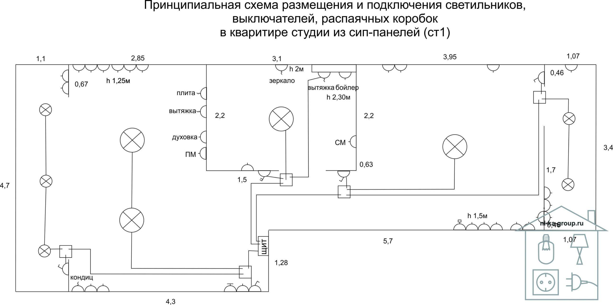 Электрическая схема подключения линий освещения в квартире студии