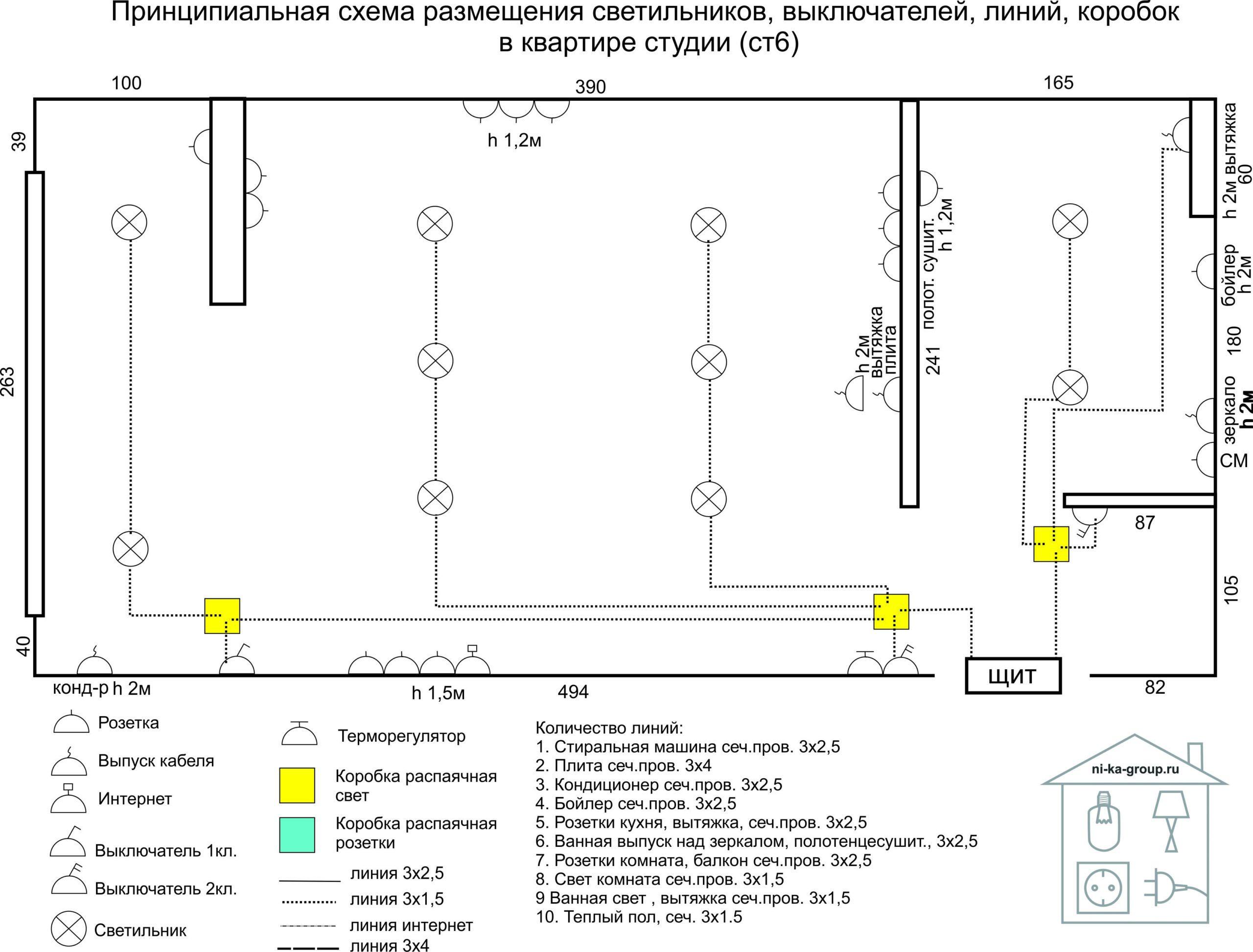 Принципиальная схема электрических линий для подключения светильников и выключателей